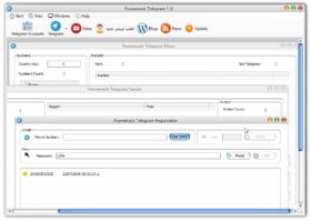 اطلاق النسخة الرسمية لفريم تراك تيليجرام – Frametrack Telegram